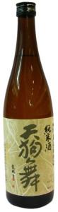 天狗舞山廃仕込純米酒